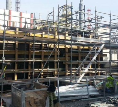 "Изграждане на инсталация ""Газова сяра 4″ – Лукойл Нефтохим"