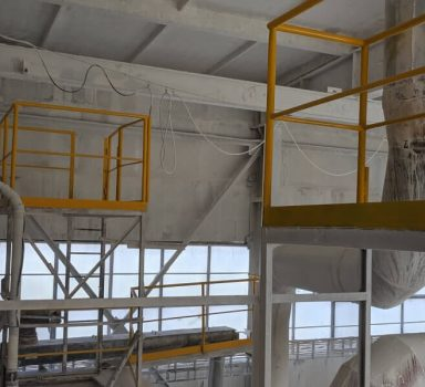 Изработка и монтаж на метални конструкции – Каолин АД
