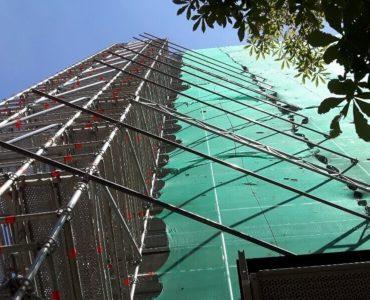 Ремонтни дейности на сграда на ЦКС София